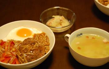 夕食④.JPG