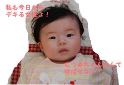 絵本⑥.JPG