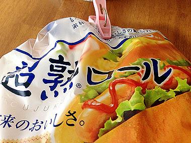 cho-bag01.jpg