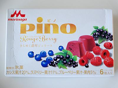 pinprb01.jpg
