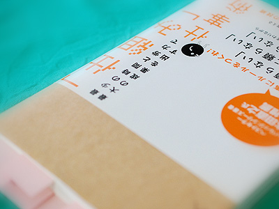 shikumishigoto.jpg