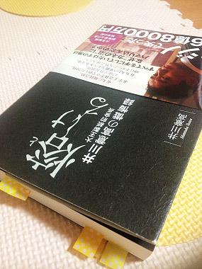 toke01.JPG