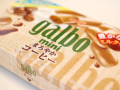 galcof01.jpg