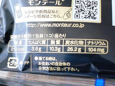 montcof03.jpg